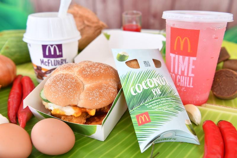 Sorry Malaysians, This Tasty Nasi Lemak Burger Is Only Available In McD Singapore | Lipstiq.com