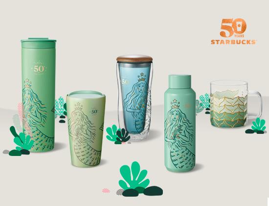 Image: Starbucks PH Website